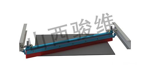 山西亚博体育官方网址双向可逆一字型空段清扫器SXJW-I
