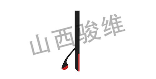 山西亚博体育官方网址双层密封防溢裙板SXJW-B